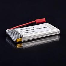 3.7V 1200mAh 25C Lipo Battery for Walkera WKLIPO-5#10 5G4Q3 S006
