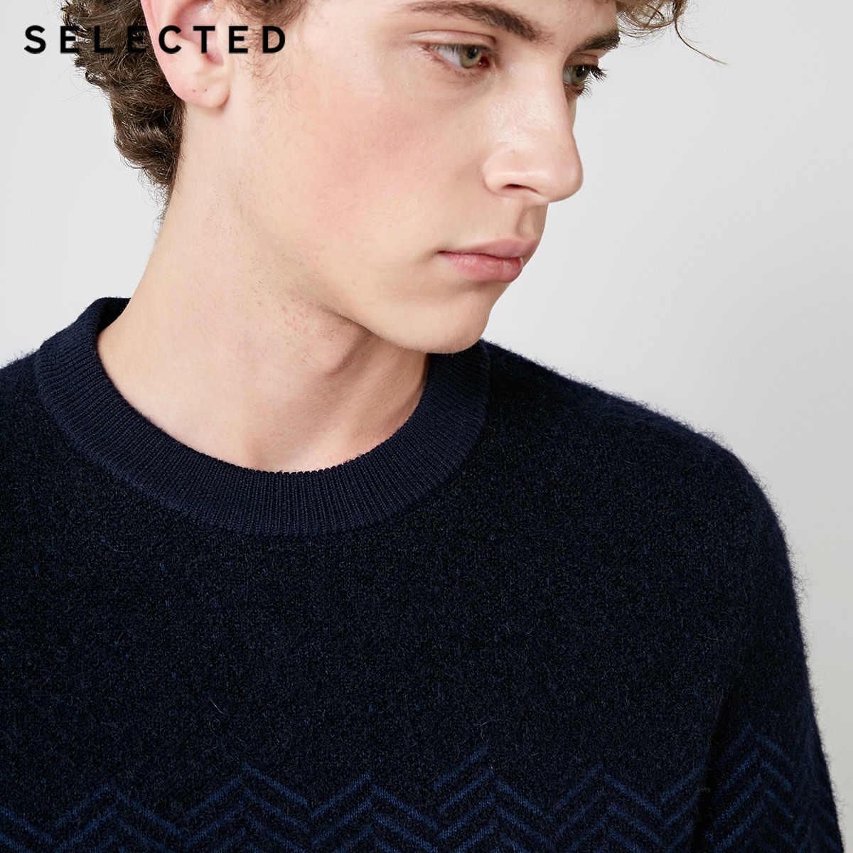 Wybrany jesienno-zimowy nowy męski wełniany wzór w jodełkę dot dzianinowy sweter S | 418425529