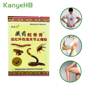 8pcs Pain Relief Patch Body Neck Muscle Knee Orthopedic Plasters Ointment Joints Medical Plaster Sticker H009