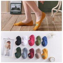 Носки женские с вышивкой креативные модные невидимые тапочки