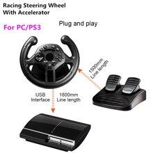 RETROMAX מרוצים עם Accelerator עבור PC/PS3 גבוהה מתגלגל תחושה נהיגה הגה עבור מחשב/PlayStation3