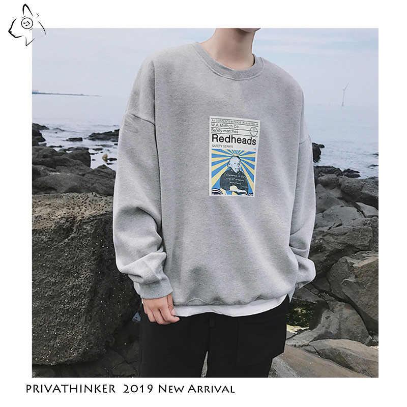 Privarthinker 秋男性グレーパーカー 2019 日本 Streerwear ヒップホップパーカーおかしい印刷男スウェット原宿プルオーバー