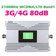3G signal amplifier 3g 2100 MHZ repeater 3g WCDMA HSPA + 4g LTE band 1 cellphone booster 0.5 watt 80db high gain long distance