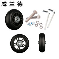 Luggage wheel repair suitcase repair accessories wheel wear resistant mute Unilateral 70mm*27mm Aircraft box single casters
