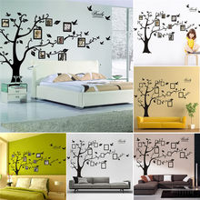 180*250cm/71*98.5inch 3D DIY Removable Photo Picture Tree Pvc Wall Decals/Adhesive Wall Stickers Mural Art Home Decor(China)