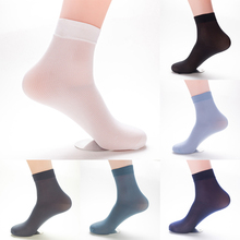 Для Мужчин's короткие носки Бизнес из бамбукового волокна; Тонкие летние Бутсы для скейтборда под нескользящие спортивные носки Для мужчин ...