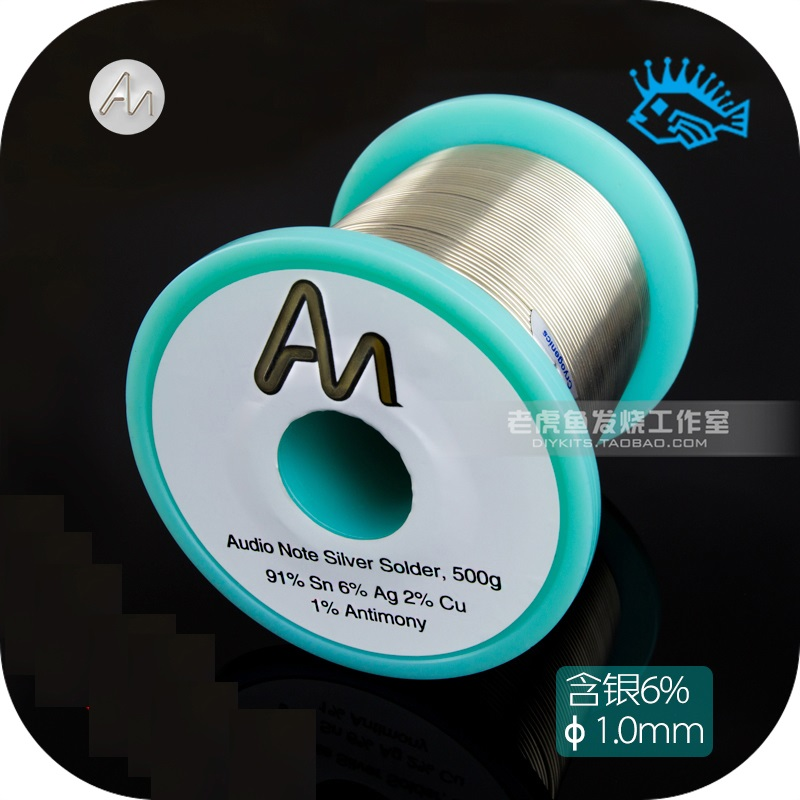 0.5/1meter Original British Audio Note Music Noble Silver 6% Audio Fuse Solder Wire 1.0mm Wire Diameter
