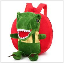 Cartoon 3D Dinosaur Plush Backpack Cute Small School Bag Soft Harmless Children Action Figures Multiple Kindergart Mochila paw patrol dog cartoon plush backpack skye 3 7year chase small school bag soft harmless children action figures patrol backpack kindergarten multiple styles birthday gift outing mandatory with fruit with toys