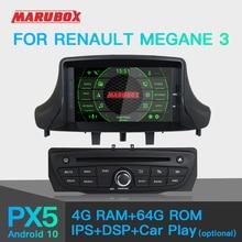 Автомобильный мультимедийный плеер Marubox KD7237 PX5 с GPS навигацией для Renault Megane 3, Android 10,0