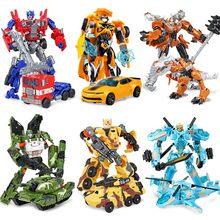 19.5cm modelo de transformação robô brinquedo carro anime plástico brinquedos figura ação modelo educação crianças meninos brinquedos aniversário presentes
