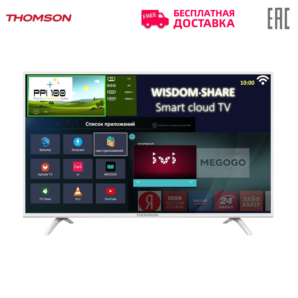 Телевизор Thomson 32