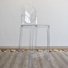 Nordic Net Red Transparent Bar Stool European Style High Stool Devil Bar Chair Acrylic Simple Crystal Chair Ghost Bar Stool