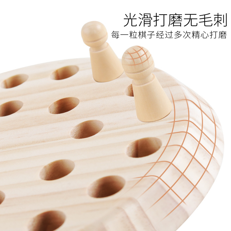 Kids Wooden Memory Match Stick Chess Fun Color Game Board Puzzles Educational Color Cognitive Ability Learning Toys for Children 5