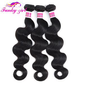 Image 3 - Funky Girl 3/4 bundles with frontal Peruvian Body Wave Human Hair Lace Frontal Closure With Bundles Non Remy Frontal With Bundle