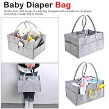 Baby Diaper Caddy Organizer Portable Holder Bag for Changing Table and Car, Nursery Essentials Storage bins guidecraft mission storage bench and bins