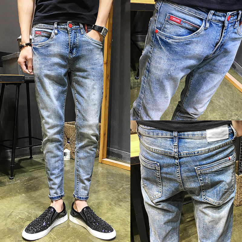 2019 Autumn New Style Men Light Color Slim Fit Korean-style Jeans Men's Trend 089