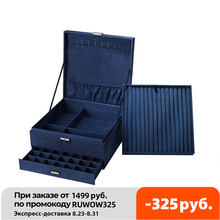 2021 New Color 3 Layers Large Space Velvet Jewelry Box Hot Selling