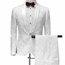 Мужской костюм с одной пуговицей жаккардовый костюм со штанами смокинг Шаль Воротник Свадебный костюм на заказ 2 шт.(куртка+ брюки