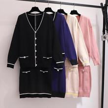 Large size womens 2 piece set V Neck Elegant sweater+a word skirt autumn loose sweater casual Office Lady two-piece suit 5XL