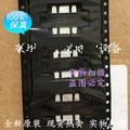 MRF1550FNT1 MRF1550FN MRF1550FT1 M1550F MRF1550F MRF1550 Новый оригинал
