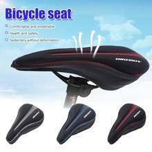3d Силиконовая гелевая Подушка для велоспорта покрытие сиденья