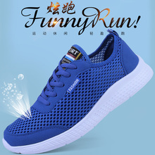 2020 Couple Shoes Men Couple Large Mesh