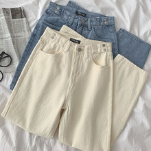 Long Jeans Trousers Bottoms Straight-Pants Loose Blue White High-Waist Korean-Style Female