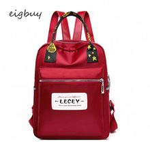 Student Backpack Women's Backpack Korean Style nylon Zipper Solid red Preppy Style School Bags For Teenagers Mochila Plecak