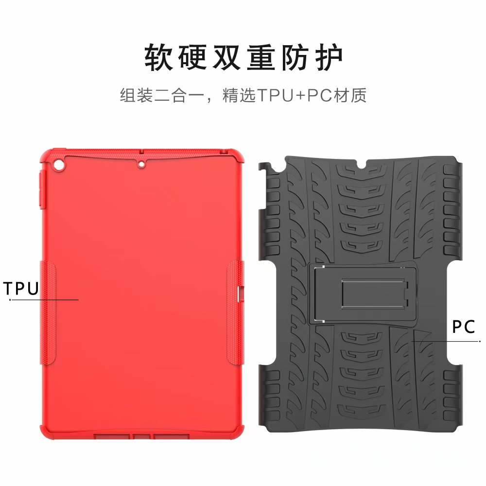 Heavy-Duty iPad for Kids Defender Shockproof Hybrid-Armor Child Case-Cover Rugged Apple