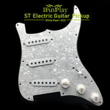 ウェイシングルコイルの電気ギターピックガードピックアップ配線11ホールsss赤/白パールホワイトギターアクセサリー