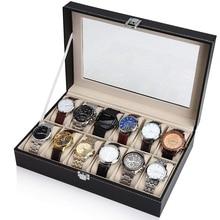 цена на Practical 10 / 12- slot Watch Storage Box Black Pu Leather Display Case Glass Top Watch case Collector Storage Box Case D25