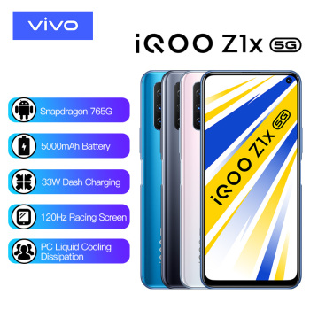 Vivo iQOO Z1x 8GB 256GB 5G Smartphone Snapdragon 765G Cellular 5000mAh 33W 120Hz Refresh Rate 48.0MP Android 10 Telephone Electronics Mobile Phones
