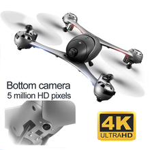 где купить FPV Drone 4K Camera HD 1600P/1080P WIFI Video Hover RC Quadcopter Professional Optical Flow Follow Me Selfie Dron Helicopter Toy дешево