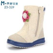 MMNUN/войлочные сапоги, сапоги для девочек, обувь для девочек, зимняя обувь, сапоги для девочек, зимние сапоги для девочек, детская обувь зимняя, Размер 23-32 ML9430