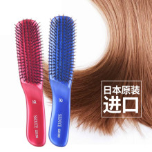 Japan Imported Hair Brush Scalp Massage Comb Women Detangle Hairbrush Comb Hairdressing Salon Styling Health Care Reduce Fatigue