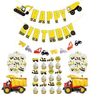 1 комплект экскаватор надувные шары строительство трактор мяч грузовик автомобиль баннеры детский день рождения, день рождение мальчика вечерние принадлежности