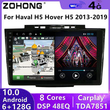 DSP 4G Android 10 Car Radio For Great Wall Haval H5 Greatwall Hover H5 H3 Car multimedia player GPS navigation stereo autoradio