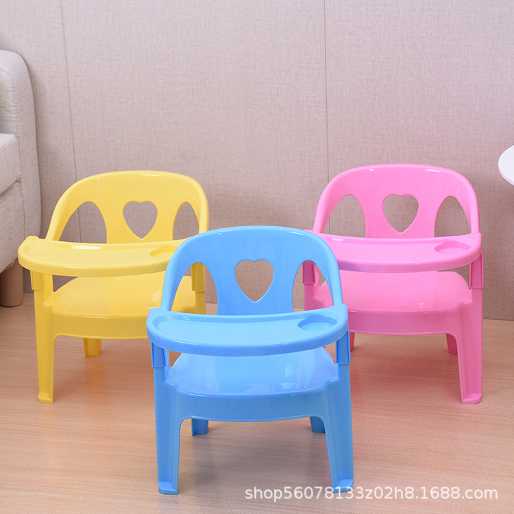 Children Dining Chair Armchair Baby Chair With Armrests Heart Chair Thick Small Stool Plastic Low Stool Wholesale