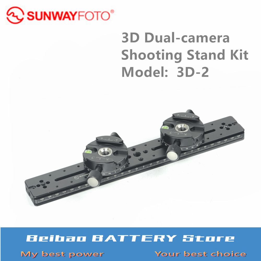 SUNWAYFOTO 3D Dual camera Shooting Stand Kit 3D 2 Stereo Stereoscopic Dual Cameras Professional Tripode Heads With Slide|Tripod Heads| |  - title=