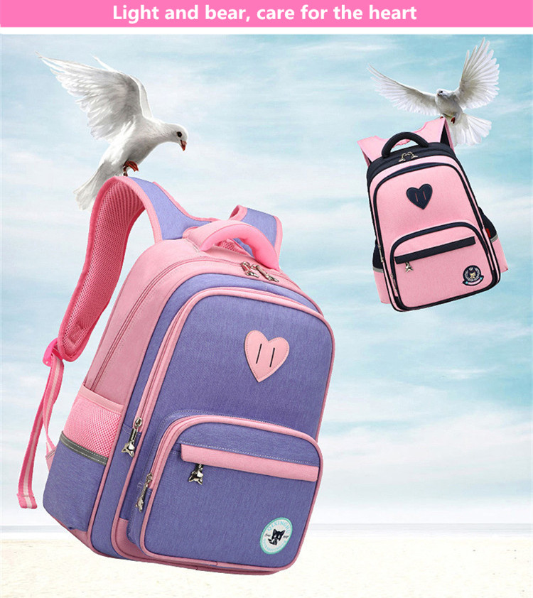 School bags (1.2)