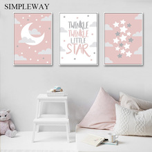 Baby Girl Nursery Wall Art Canvas Poster and Print Nordic Kids Decoration Moon Stars Picture Painting Child Bedroom Decor майка борцовка print bar girl and moon
