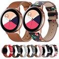 Кожаный ремешок для samsung Galaxy Watch активный ремешок 20 мм ремешки для часов кожаные ремешки для Galaxy Watch 42 мм Смарт-часы для женщин