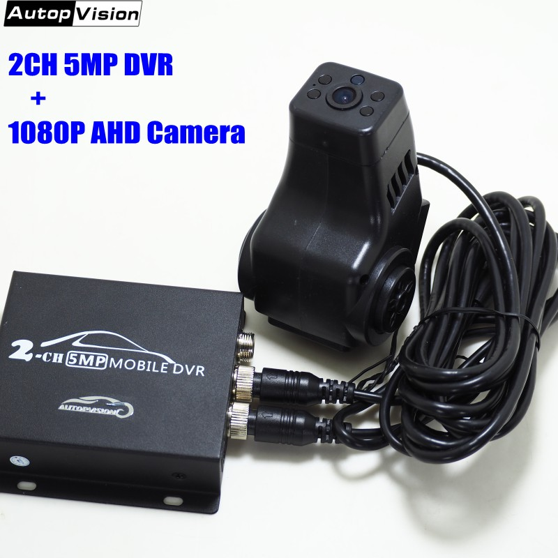 2CH DVR KIT 2CH CCTV system vehicle DVR with 1080P AHD camera Security Camera for network car, <font><b>Uber</b></font> taxi ,school bus,van,truck image