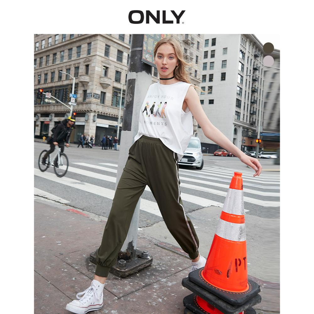 ONLY Women's Loose Fit Elasticized Waist Ankle-tied Sweatpants | 12011D503