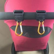 1 шт карабин для детской коляски