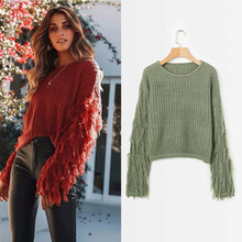 Tassel Wild Sweater Women Round Neck Pullover Elastic Force knitting Casual Fashion Sweaters Winter Clothes Female