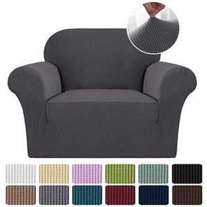 Jacquard Armchair Protector Stretch Chair Slipcover Elastic Cover for Chairs