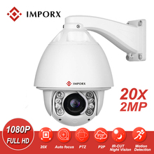 IMPORX Auto Tracking Built-in POE IP Camera 1080P HD 20X Zoom High Speed Dome PTZ IP Camera With Wiper P2P Night Vision SD Solt