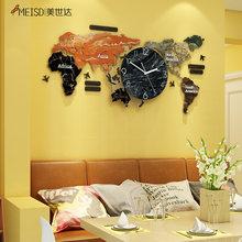 Зеркальные наклейки MEISD «сделай сам», большая карта мира, разделенные часы, акриловые часы, современные самоклеящиеся, новый дизайн, Horloge, бе...