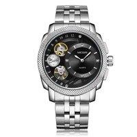 Business Uhr für Männer MEGIR Luxus Quarz Uhren Edelstahl Military Handgelenk Uhren Männer Uhr Stunde Zeit Relogio Masculino
